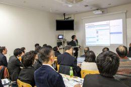 basic_seminar