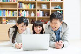Ecomオンライン自宅英語留学風景(小学生)