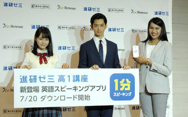 伊藤小春さん(左)と千葉雄大さん(中央)
