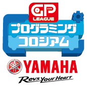 GPリーグ+YAMAHAロゴ
