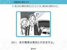 「入門編」サンプルテキスト