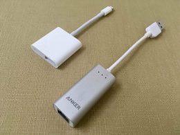 Lighting-USB3 カメラアダプタ(左)・USB-LANアダプタ(右)