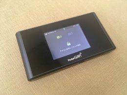 モバイルルーター(ポケットWi-Fi)