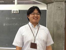 永澤 勇気 教諭