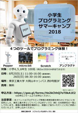event_20244