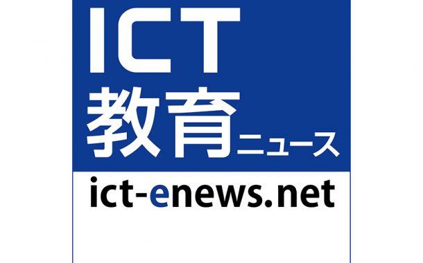 ICT-E820