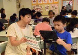 小学2年生以下は保護者同伴。