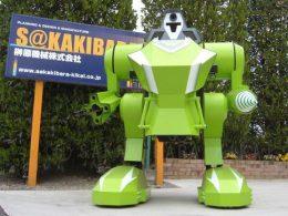 子供用搭乗型ロボット