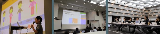 「アプリ甲子園2018」 2次プレゼンテーション審査会の様子