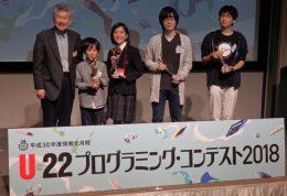 筧審査委員長と経済産業大臣賞を受賞した4作品の制作者(左から宮城さん、菅野さん、藤巻さん、美座さん)