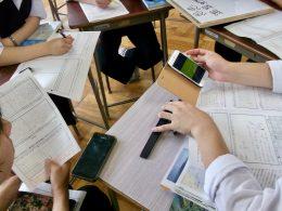 生徒個人のスマホを活用するBYOD方式