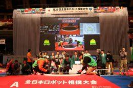 昨年度「全日本ロボット相撲全国大会」の模様
