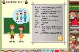 「すらら」の画面イメージ