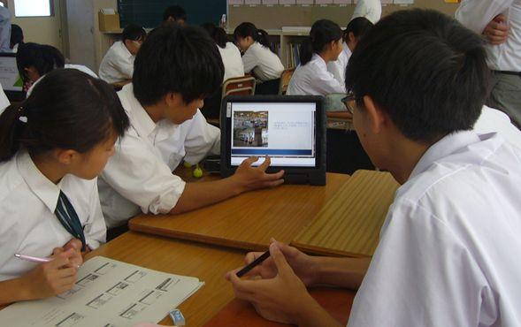 パナソニック教育財団、ICTを活...