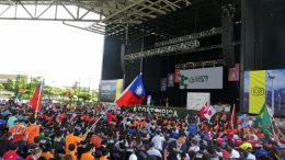 昨年の国際大会の様子 「WRO2017コスタリカ国際大会」