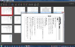 PDFの分割・結合に便利な「CubePDF Utility」