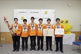 20181209_第6回科学の甲子園ジュニア全国大会 優勝 愛知県代表チーム