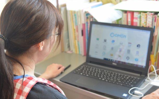 指導計画作成もデジタル化で効率と品質が向上