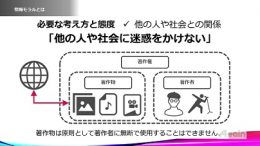 informationliteracy001