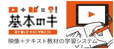 kihon-ki_logo