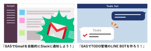 0130-gas