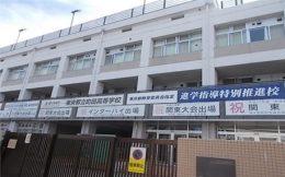 町田高校_校舎