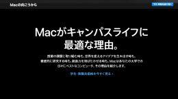 0225-mac