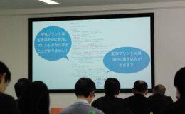 PDF配信で授業のハイスピード化