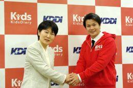 KDDI 宮本氏(左)とKids Diary スタンリー氏(右)