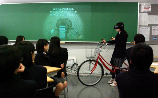 「自転車ながらスマホ」をVR体験