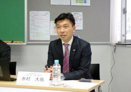 自転車保険義務化の動向を語る水村氏