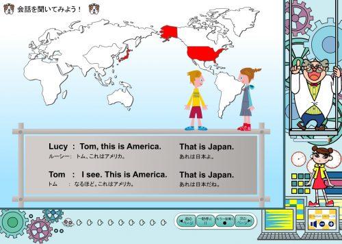 「すらら」英語のレクチャー画面。アニメーションによる文法説明で基礎知識を学ぶ。