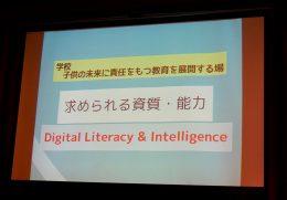 「学校とは、子供の未来に責任をもつ教育を展開する場」であると松田校長。