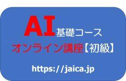 0424-jaica