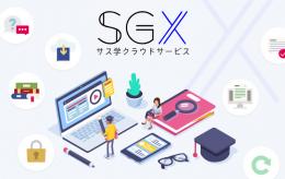 0517-SGX