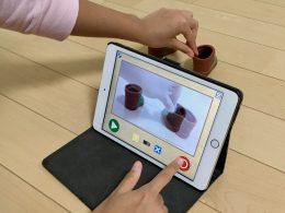 シンプルな画面でわかりやすい「KOMA KOMA for iPad」