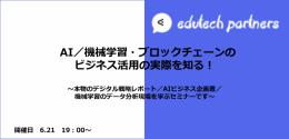 0604-edt