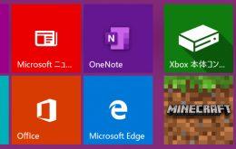Windows10のスタート画面「e」がMicrosoft Edge