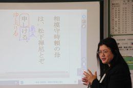 マーキング箇所を示す山田由紀子教諭