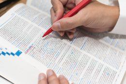 紙の辞書とデジタルとの併用がおすすめ