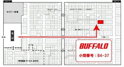 buffalo_edix2019map