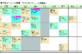 タブレットPCを活用した授業モデル案
