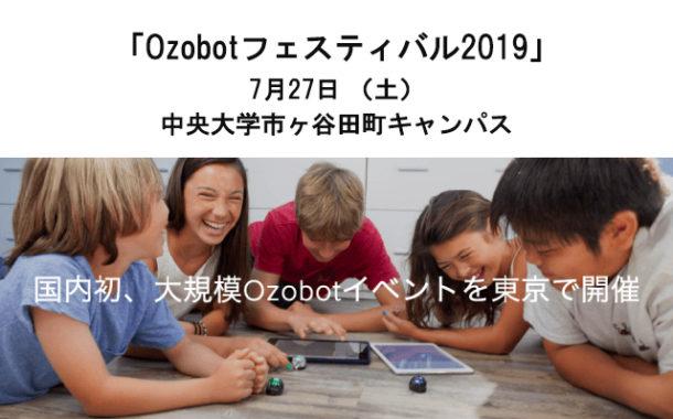 0710-ozobot