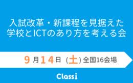 0723-cls