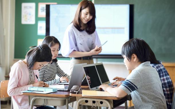"""先生のための記事まとめ《新学習指導要領と未来の学び》style=""""display:"""