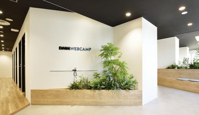 転職保証型プログラミングスクール「DMM WEBCAMP」、大阪2校目が4月に開校