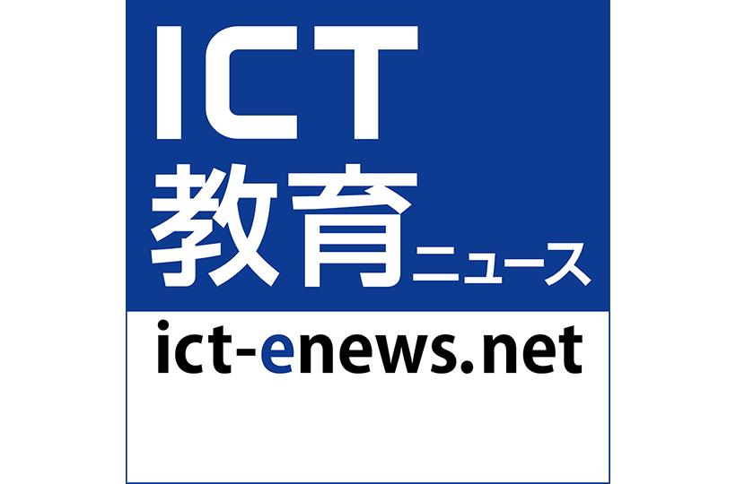 プログラミングコンテストのAtCoderがマイナビとオンラインセミナー開催