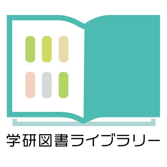 書籍 サブスク 電子